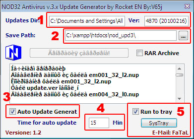 Local Server Mirror/Update ESET NOD32 v4 (1/2)